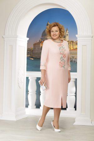 Rochie de ocazie roz eleganta de ocazie midi cu un croi drept