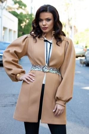 Palton dama cu lungime medie accesorizata cu o curea animal print