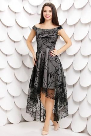 Rochie eleganta argintie pe umeri cu suprapunere din dantela neagra