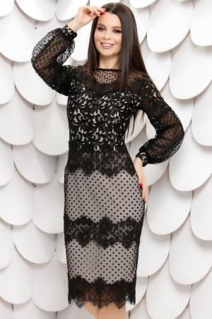 Rochie eleganta midi din dantela fina cu jupon crem si maneca lunga