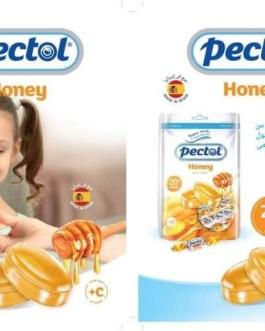 بونبوني العسل وڤيتامين سي