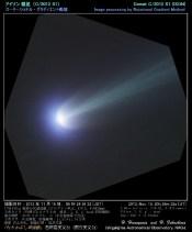 20131121-140228.jpg