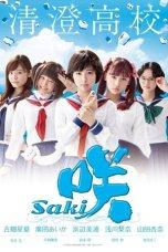 Saki (2017)