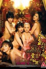 The Forbidden Legend Sex And Chopsticks 2