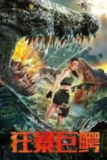 The Blood Alligator