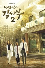 Dr. Romantic 2