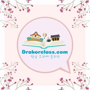 logo drakorclass.com