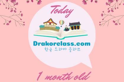 Badge Ulang Bulan ke-1 Drakor Class