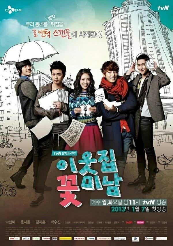 poster flower boy next door