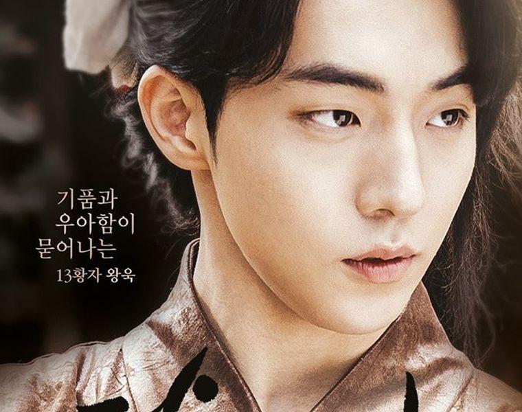"""Nam Joo Hyuk sebagai Pangeran Baek Ah dalam """"Moon Lovers"""""""