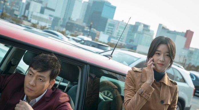Park Hae Soo dan Seo Ye Ji dalam salah satu adegan di film By Quantum Physics