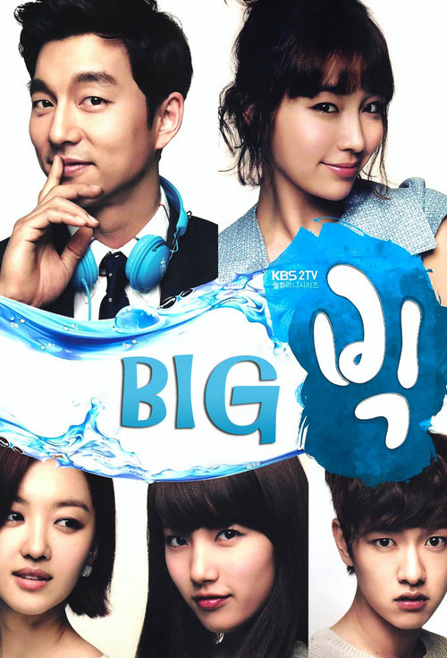 Big Gong Yoo