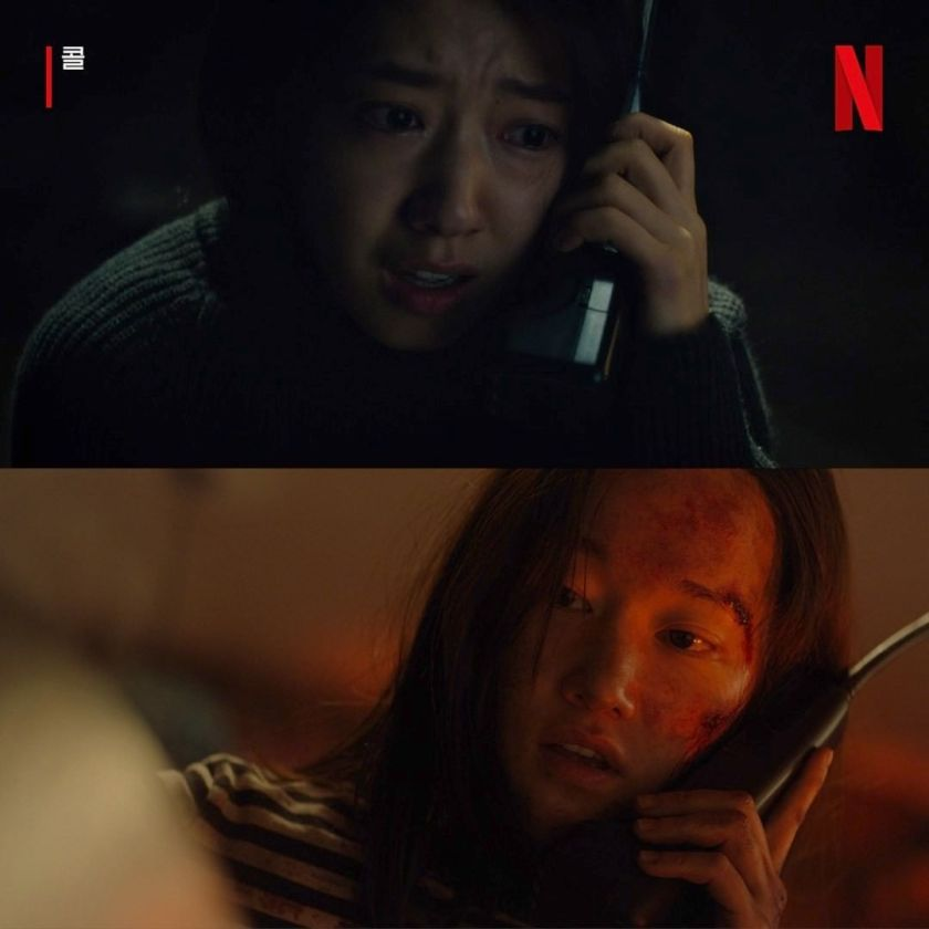 Saat kedua karakter utama saling menelepon Sumber gambar: Netflix