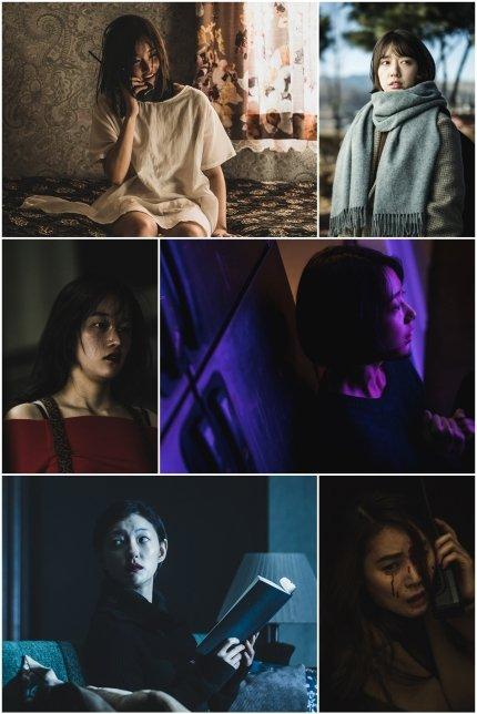 Beberapa adegan di Film The Call (2020) Sumber gambar: Soompi Forum