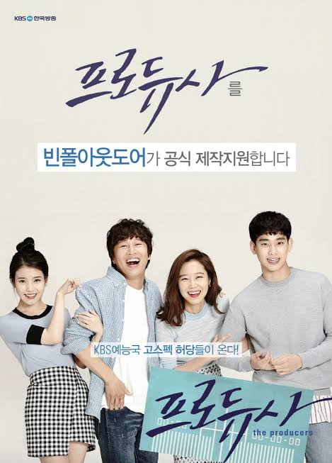 poster the producer