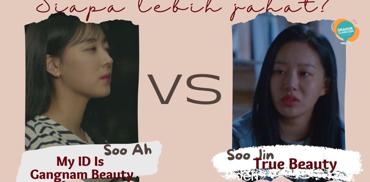 soo ah vs soo jin