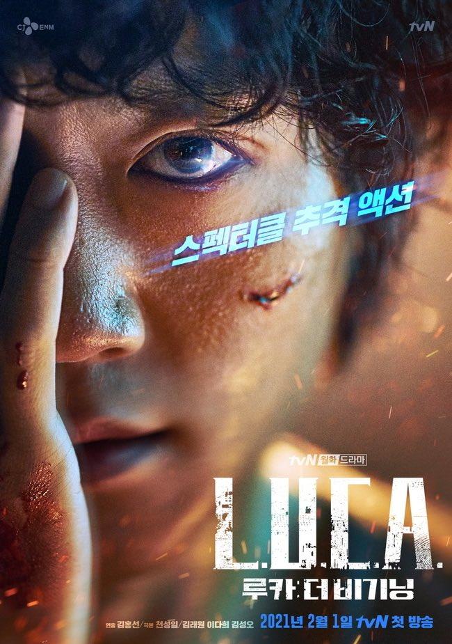 Poster Drama LUCA Sumber gambar: Soompi