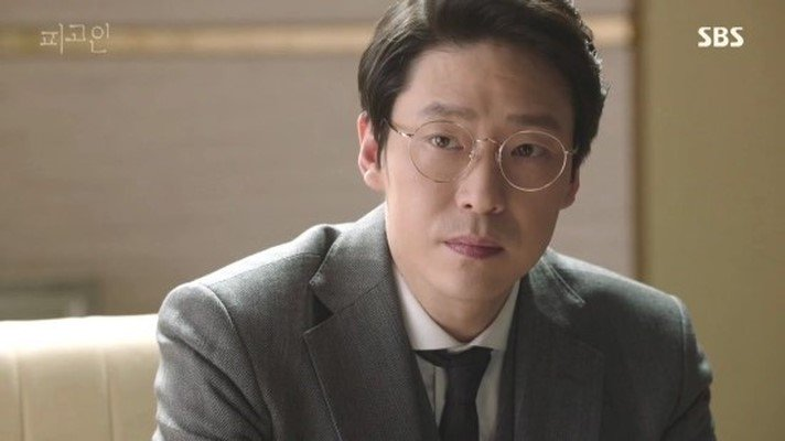 Um Ki Joon - Innocent Defendant