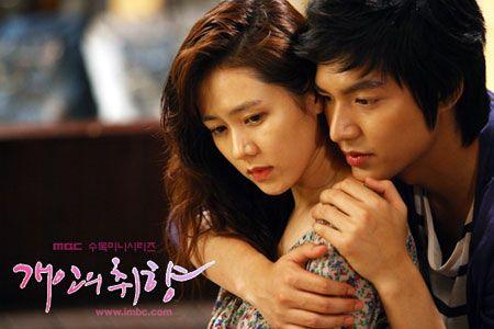 """Son Ye Jin dan Lee Min Ho dalam """"Personal Taste"""""""