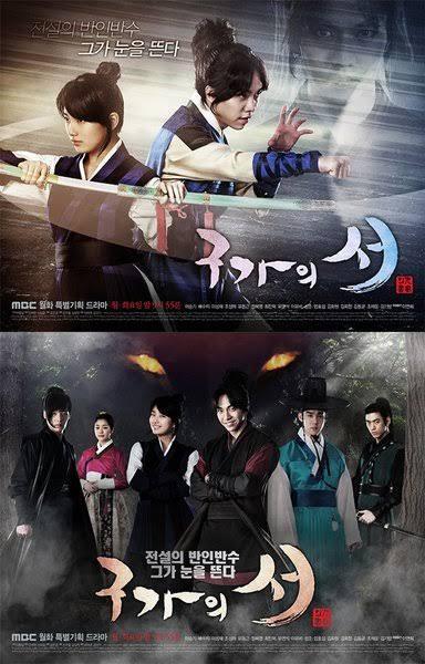 "Poster drama ""gu family book"""