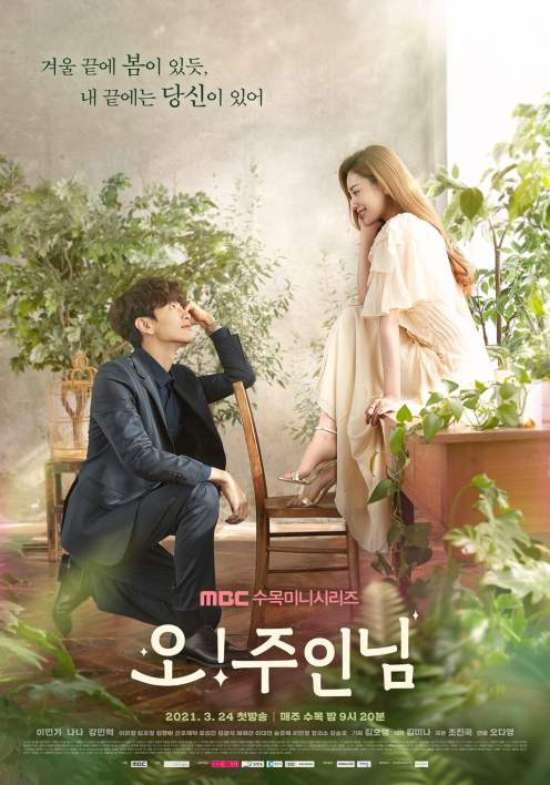 Review drama Oh My Ladylord