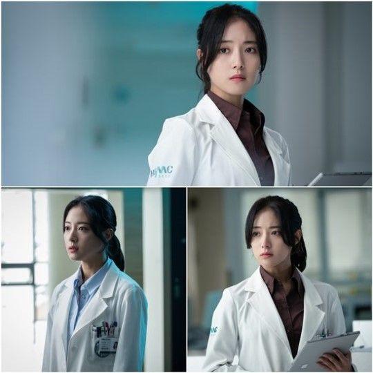 Lee Se Young Doctor John