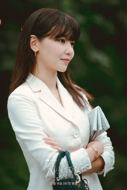 Seo Dan Ah drama Run On