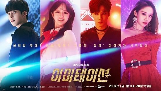 Kdrama Imitation (KBS2)