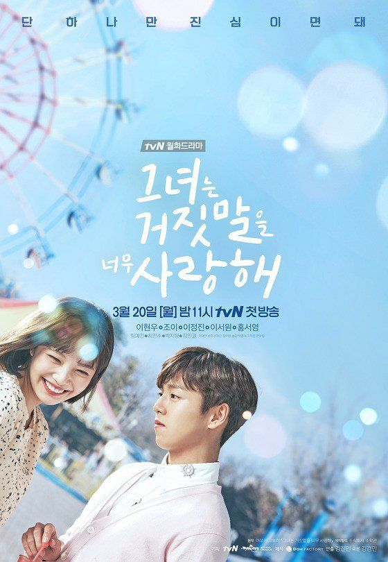 Poster Drama The Liar and His Lover