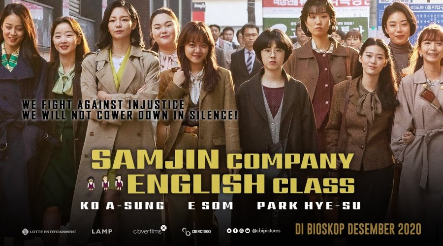 Samjin English Club Poster