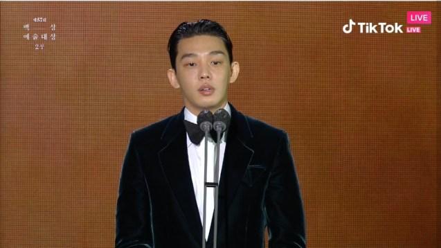 Yoo Ah in : Pemenang Baeksang Best Actor untuk kategori FILM