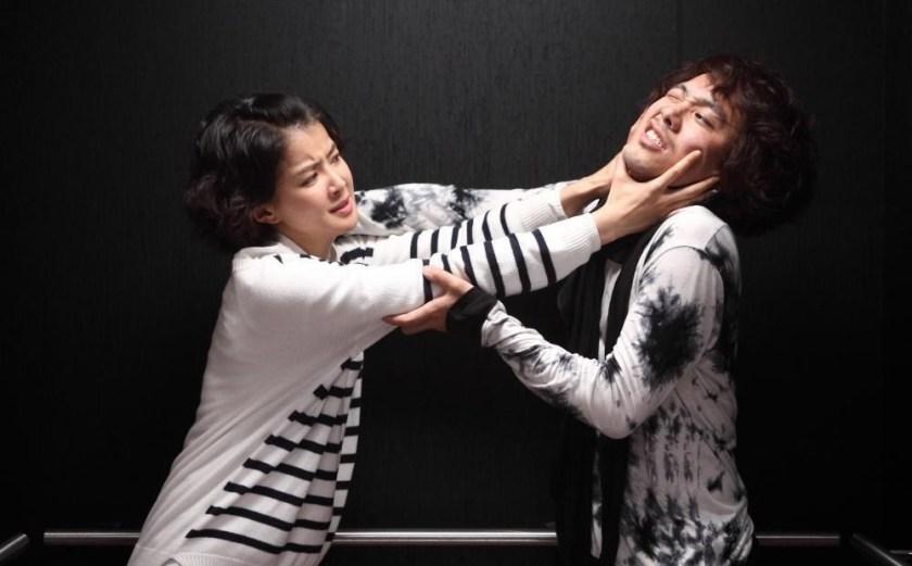 "Dua Sejoli, Choi Bo Na dan Lee Sung Jae (sumber"" FilmDoo)"