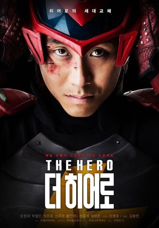 "Poster Film ""THe Hero"" 2013"