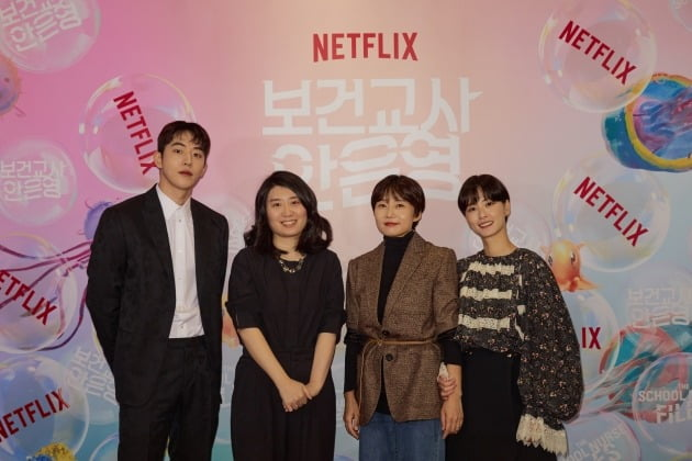 Promosi Drama The School Nurse File (Sumber gambar: Netflix)