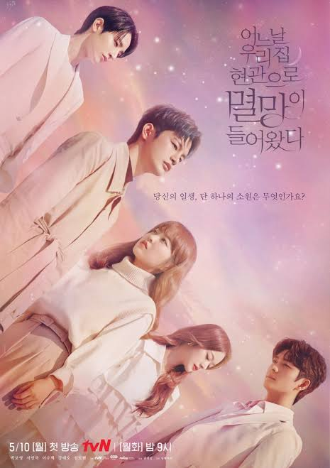 poster drama Doom at Your Service (tvN)