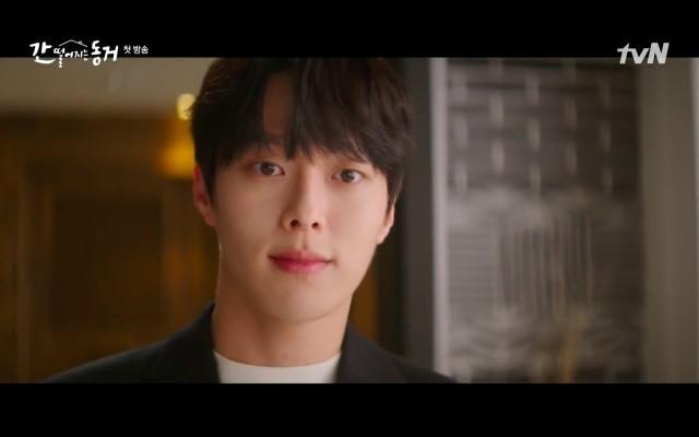 Jang Ki Yong sebagai gumiho yang bijak dan cerdas