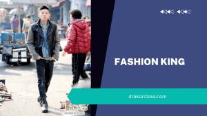 yoo ah in fashion king