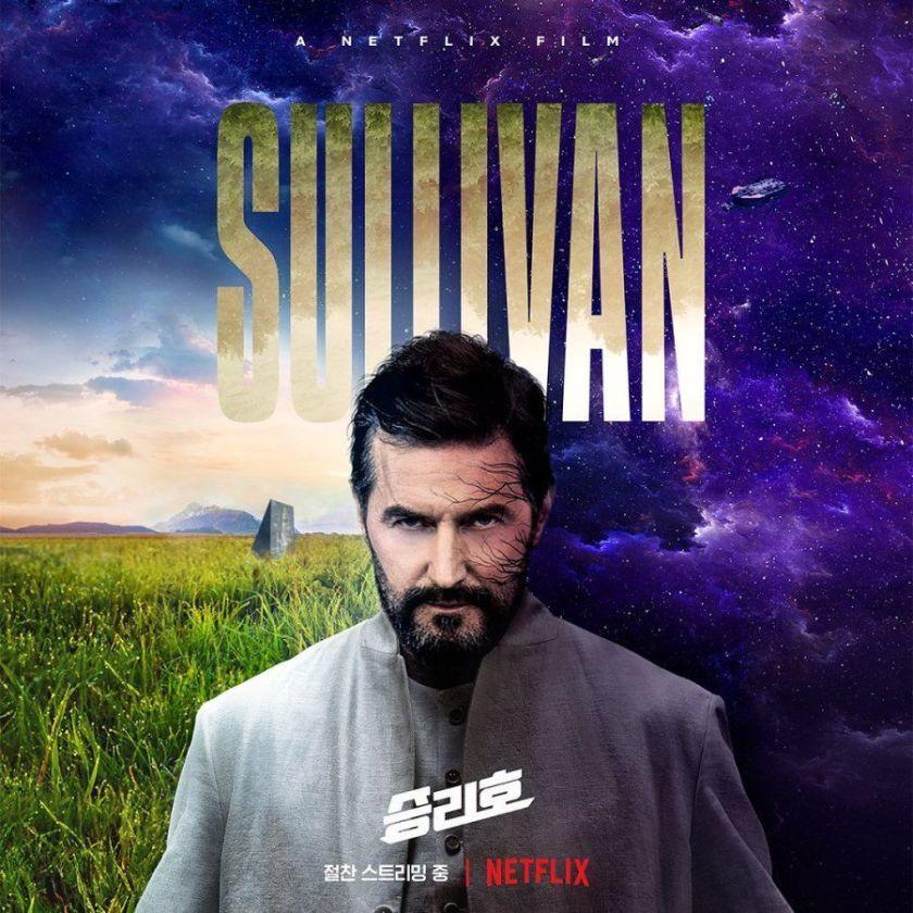 Space Sweepers cast : James Sullivan diperankan oleh Richard Armitage, Aktor Inggris