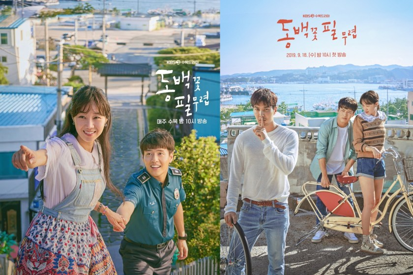 """Poster Drama """"When The Camellia Blooms"""" (sumber: K-Dramath)"""