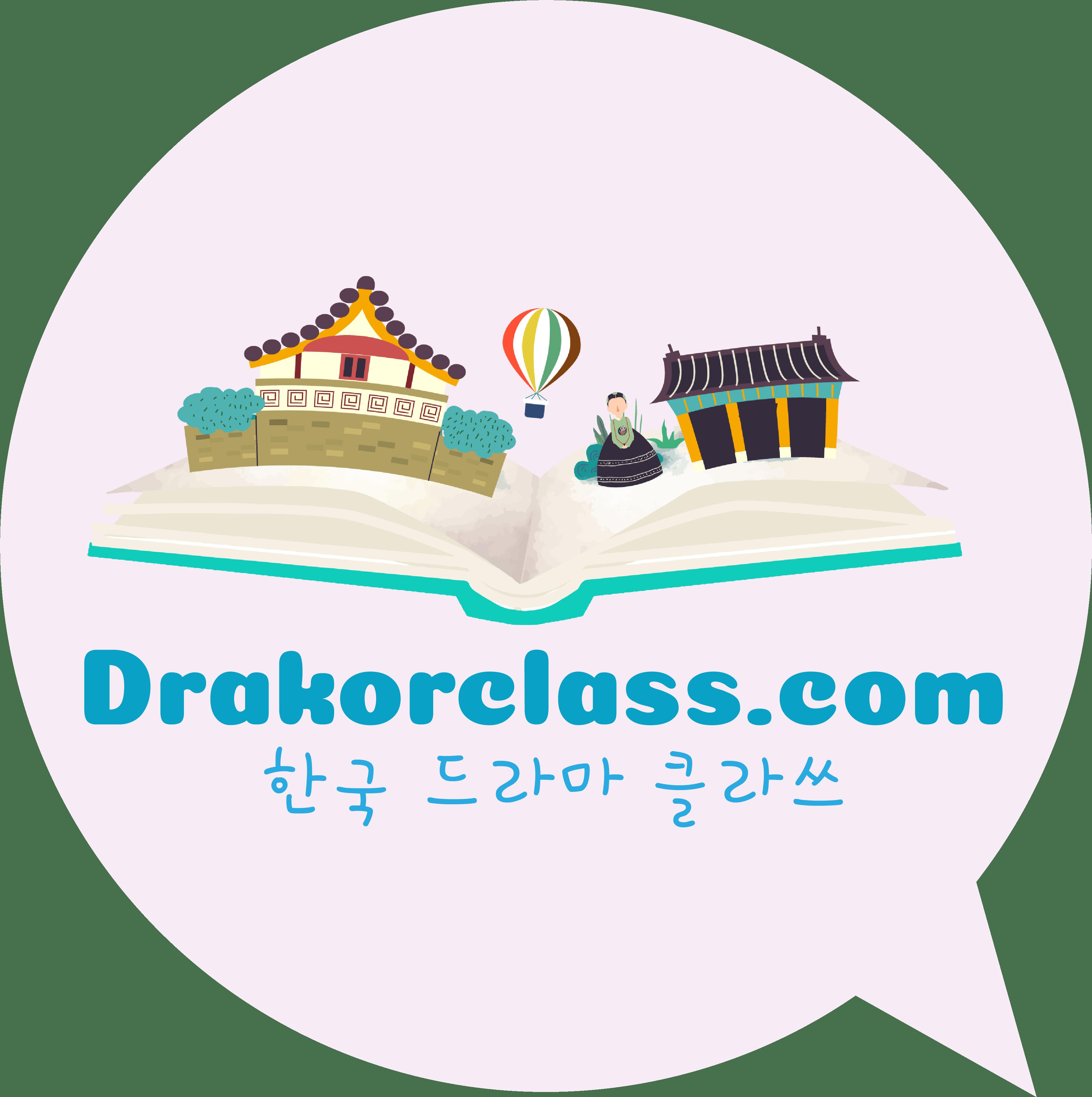Logo Drakor Class