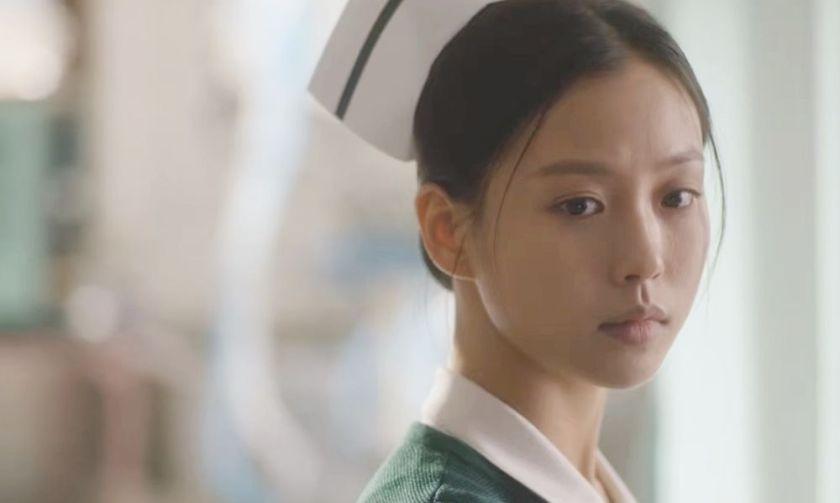 Go Min Shi sebagai Kim Myung Hee