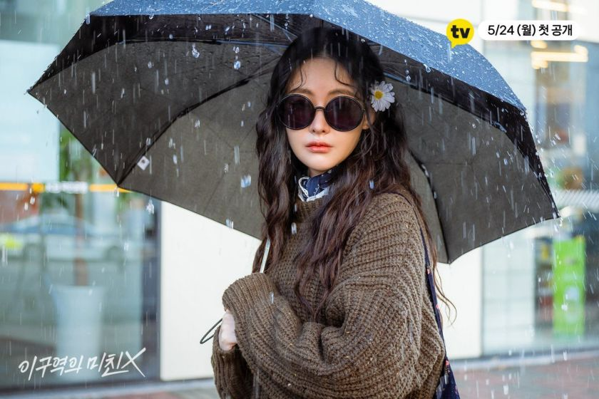 Oh Yeon Seo dalam Kdrama Mad for Each Other