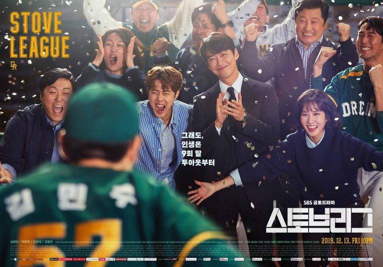 "Poster Drama ""Hot Stove League"" (sumber: Metro.Style)"