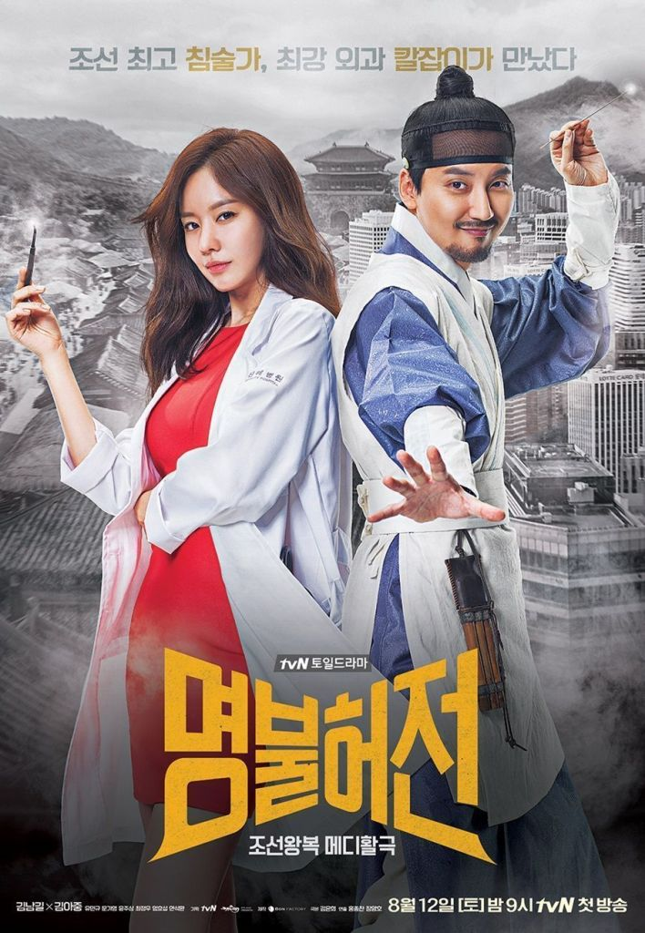 cover kdrama live up to your name