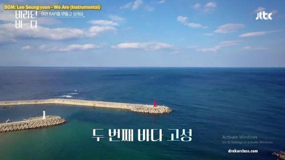 Lokasi kedua Bar Sea of Hope : Gangwondo, Goseong.