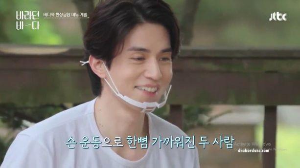 Lee Dong Wook dalam variety show terbaru 2021 : Sea of Hope