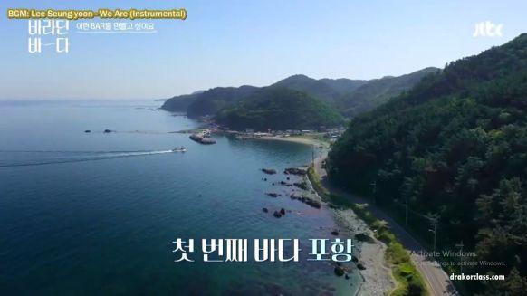 Lokasi pertama Bar Sea of Hope : Gyeongsang-do Utara, Pohang.