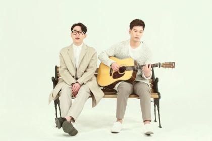 Band 10 cm asal Korea
