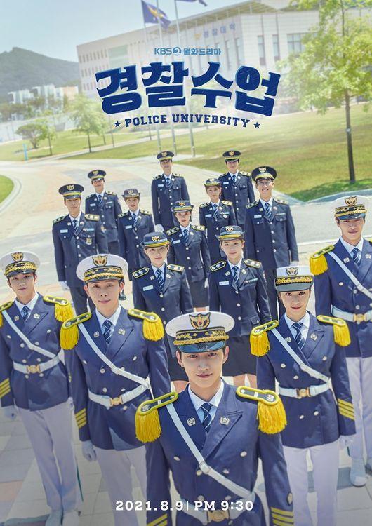 Poster Police University (KBS 2)