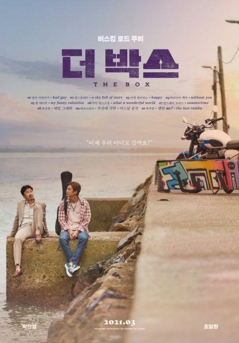 Review dan sinopsis Film The Box Park Chaenyol